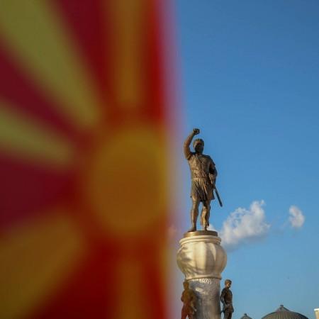 Makedonija Ljetovanje